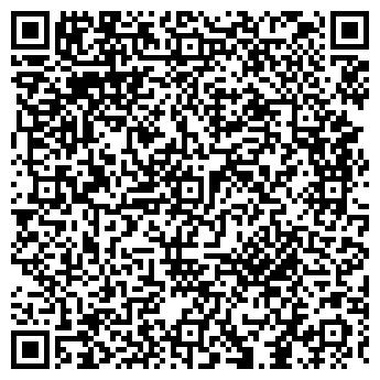 QR-код с контактной информацией организации АМАЛЬГАМА-ЦЕНТР