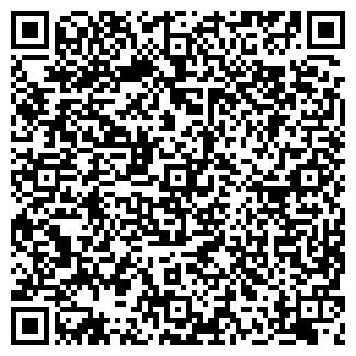 QR-код с контактной информацией организации ООО ВЕЛД-СИБ