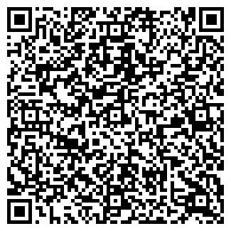 QR-код с контактной информацией организации ООО АККУРАТ