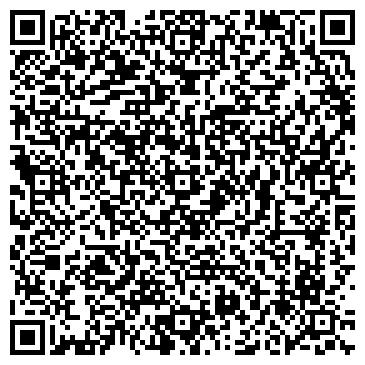 QR-код с контактной информацией организации ООО АЛЬЯНС, СТРОИТЕЛЬНАЯ КОМПАНИЯ