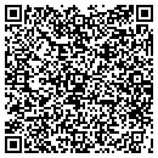 QR-код с контактной информацией организации ГЕОЛАН