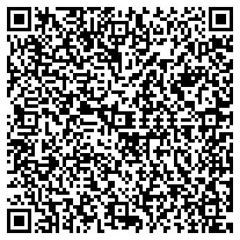 QR-код с контактной информацией организации БФК-КУЗНЕЦК