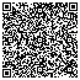 QR-код с контактной информацией организации АТРИУМ-2
