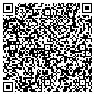 QR-код с контактной информацией организации БРАБУССТРОЙ