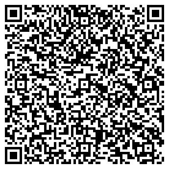 QR-код с контактной информацией организации ВИЗИТ САЛОН