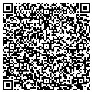 QR-код с контактной информацией организации ГРУППА А