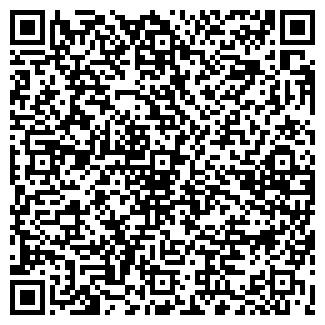 QR-код с контактной информацией организации ДАКРОН