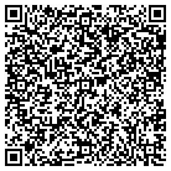 QR-код с контактной информацией организации БИБИРЕВО-84