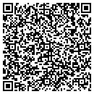 QR-код с контактной информацией организации ГОРЫ АЗИИ-2