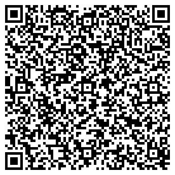 QR-код с контактной информацией организации КУЗНЕЦКИЕ ОКНА