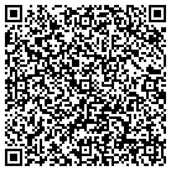 QR-код с контактной информацией организации КУЗНЕЦКМОНТАЖСЕРВИС
