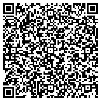 QR-код с контактной информацией организации МИРТА