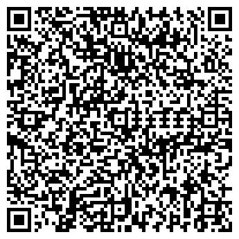 QR-код с контактной информацией организации МОНБЛАН-СИБИРЬ