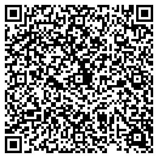 QR-код с контактной информацией организации НОВАЛЮМ