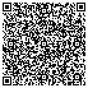 QR-код с контактной информацией организации ПРЕСТИЖПРОЕКТСЕРВИС