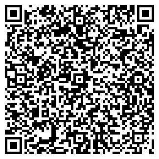 QR-код с контактной информацией организации СИБ КВ