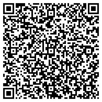 QR-код с контактной информацией организации СИБЛЮКС