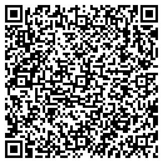 QR-код с контактной информацией организации АВИА-БИШКЕК