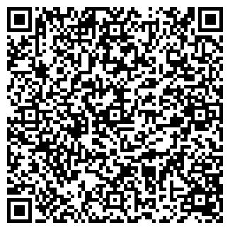 QR-код с контактной информацией организации ООО БИТ-ТЕХ