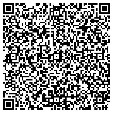 QR-код с контактной информацией организации БЮРО ТЕХНИЧЕСКОЙ ИНВЕНТАРИЗАЦИИ Г.НОВОКУЗНЕЦКА