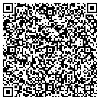QR-код с контактной информацией организации ГЛАЗНОЙ ДИСПАНСЕР