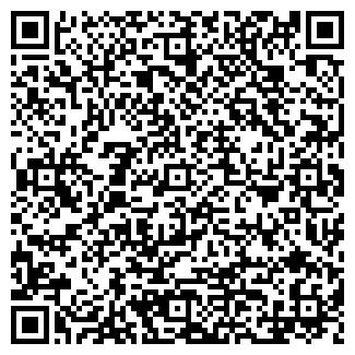 QR-код с контактной информацией организации ОАО АЛТЫН ЭЙР