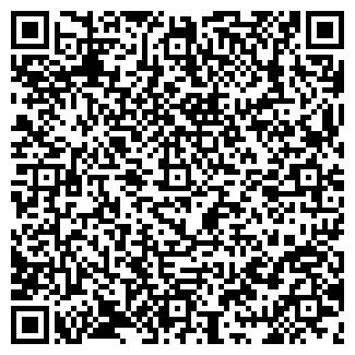 QR-код с контактной информацией организации ООО ДВИГАТЕЛЬ-Н