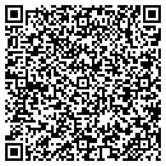 QR-код с контактной информацией организации ТОМУСИНСКАЯ