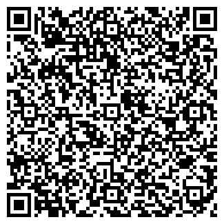QR-код с контактной информацией организации ООО КОНСТАНТА