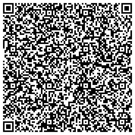 QR-код с контактной информацией организации МУ КУСТОВОЙ МЕДИЦИНСКИЙ ИНФОРМАЦИОННО-АНАЛИТИЧЕСКИЙ ЦЕНТР УПРАВЛЕНИЯ ЗДРАВООХРАНЕНИЯ АДМИНИСТРАЦИИ Г.НОВОКУЗНЕЦКА (МУ КМИАЦ)