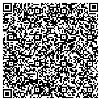 QR-код с контактной информацией организации ООО РЕГИОН, ЗАПАДНО-СИБИРСКАЯ ЭЛЕКТРОТЕХНИЧЕСКАЯ КОМПАНИЯ