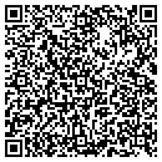 QR-код с контактной информацией организации ООО РЕМБЫТСЕРВИС