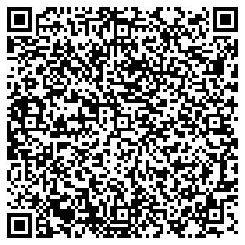 QR-код с контактной информацией организации ООО СЕРВИС АВТО