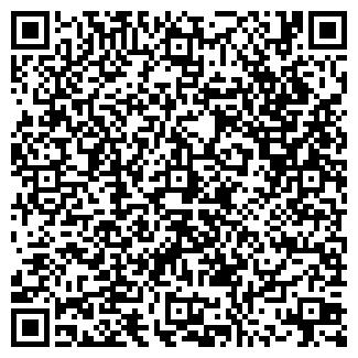 QR-код с контактной информацией организации ООО СЕВАР