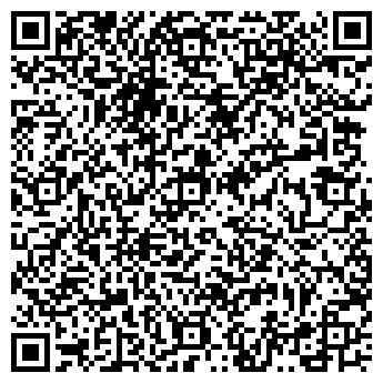 QR-код с контактной информацией организации СКАЗКА, ТАКСИ