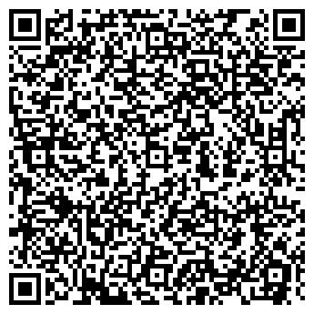 QR-код с контактной информацией организации ООО СПЕЦСТРОЙМАТЕРИАЛЫ
