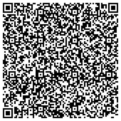 QR-код с контактной информацией организации ОАО ОМК -СТАЛЬ
