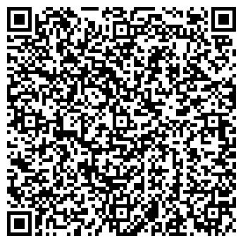 QR-код с контактной информацией организации ГОРОДСКАЯ БОЛЬНИЦА N 11