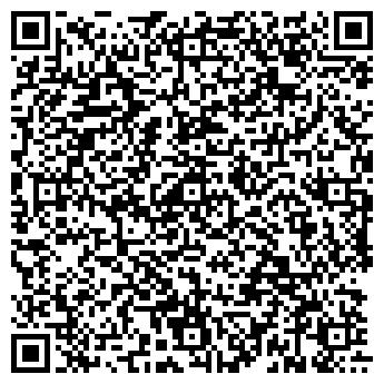 QR-код с контактной информацией организации ООО КОВРО-ТЕКС