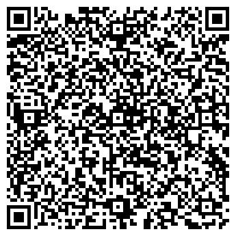 QR-код с контактной информацией организации ООО КУЗНЕЦКТЕЛЕМОСТ