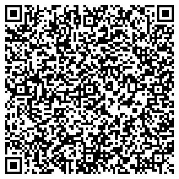 QR-код с контактной информацией организации КУЗБАССБЛАНКИЗДАТ, ТИПОГРАФИЯ, ООО