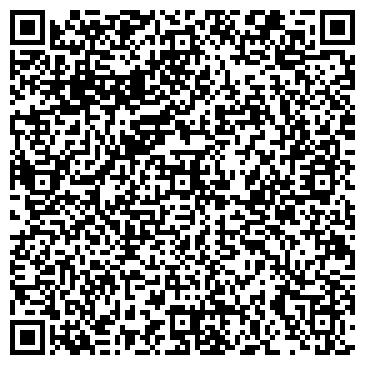 QR-код с контактной информацией организации ООО ФРАНТ, УПРАВЛЯЮЩАЯ КОМПАНИЯ