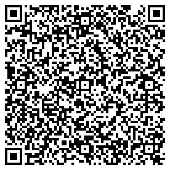 QR-код с контактной информацией организации ООО ПЕЧАТНЫЙ ДВОР