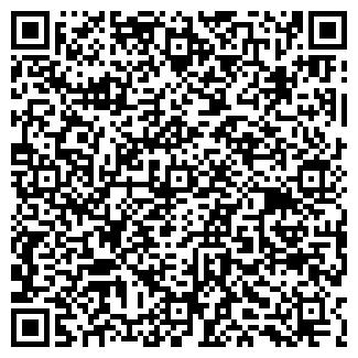QR-код с контактной информацией организации ПОЛДЕНЬ