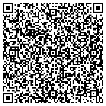 QR-код с контактной информацией организации ТЕРРА ИЗДАТЕЛЬСКАЯ ГРУППА