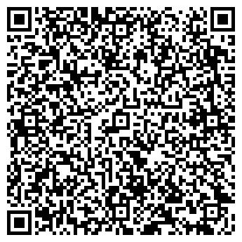 QR-код с контактной информацией организации ОТ РАССВЕТА ДО ЗАКАТА