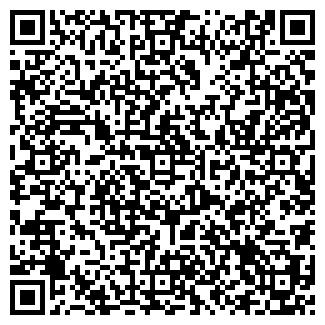 QR-код с контактной информацией организации ЭКСТРА - Н