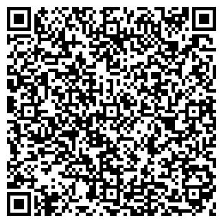 QR-код с контактной информацией организации REAL ИНФО