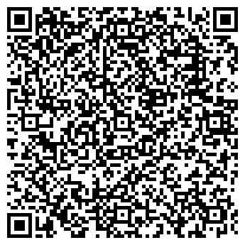 QR-код с контактной информацией организации ООО ОПЫТНЫЙ КОМБИНАТ
