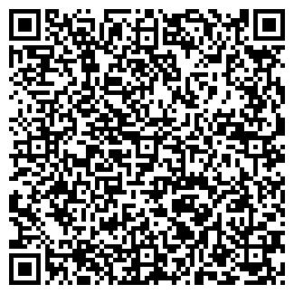 QR-код с контактной информацией организации ООО ОТТИСК-НК